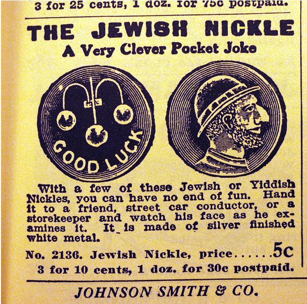Jewish Nickel Ad