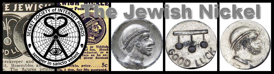 SSoIH Jewish Nickel Header