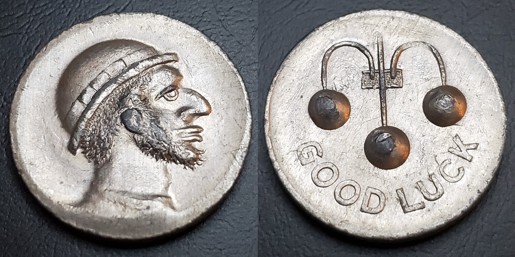 Jewish Nickel - Type 1 image